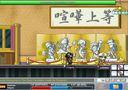 Maplestory: Yakuza