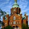 Beispiel finnischer Baukunst