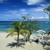 Romantischer Traumstrand auf Jamaika