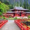 Buddhistischer Byodo-In Tempel in der Präfektur Kyoto